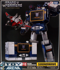 Transformers News: ToyArena's End of January Product Update! MP-13, AM, Bruticus!