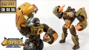 Video Review of Takara Tomy Transformers Encore Returns Air Attack Optimus Primal