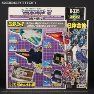 Seibertron Store: Black Friday & Cyber Weekend Sale, G1 Overlord + Liokaiser auctions, Siege Spinister and more!
