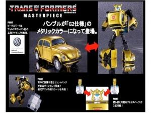Transformers News: Takara Tomy Masterpiece MP-21G G2 Bumblebee