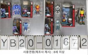 New Transformers Studio Series 86 Leak - Leader Class Grimlock, Deluxe Class Blurr and Jazz