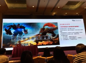 Transformers News: Rumor: Chinese Media Project Featuring Transformers and Great Monkey King Sun Wukong
