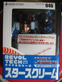 Lucky Draw Revoltech <b>Star</b>scream?