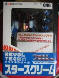 Transformers News: Lucky Draw Revoltech Starscream?