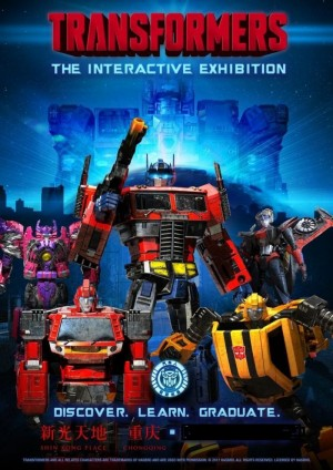 Transformers News: Transformers Autobot Alliance Exhibition in China Announced by Hasbro and Cityneon
