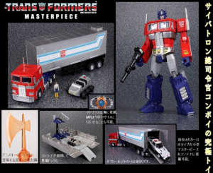 Transformers News: Ages Three and Up Product Updates - Jul 12, 2015