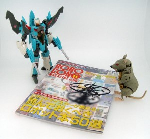 Takara Tomy Transformers Legends LG09 Brainstorm Image