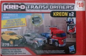 Transformers News: Kreo Transformers Buckets Now Appearing At Family Dollar