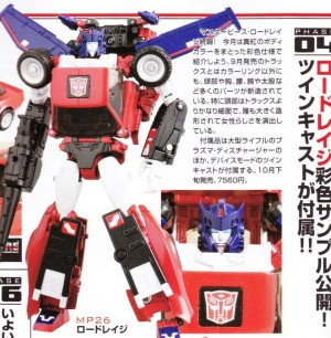 New Image - Takara Tomy Transformers MP-26 Road Rage Face Sculpt