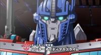 Transformers News: New Transformers Go! Clip Featuring Optimus Prime