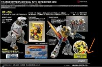 Transformers News: New images of MP-08x King Grimlock plus a special treat!