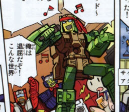 Scans for Comics from Takara Tomy Transformers Legends Skull and Hardhead