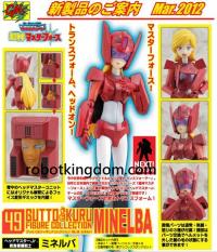 Robotkingdom: Cm's Corp Minelba (Minerva) Up For Pre-order