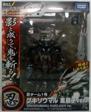 Transformers News: In-Package Images: Takara Tomy Transformers Go! Gekisomaru Kurojishi Version