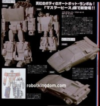 Robotkingdom.com pre-orders for MP-12, MP-12 A, and MP-13
