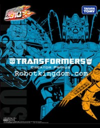 ROBOTKINGDOM .COM Newsletter #1133 - Primus, AA items, A-04 Thundercracker In Stock!