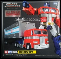 Transformers News: Robotkingdom News: MP-10 Shipping Soon with Commemorative Coin