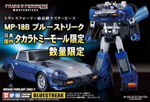 Transformers News: Takara Tomy Masterpiece MP-18B Blue Streak Delayed