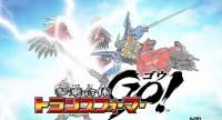 New Transformers Go! Video Clip