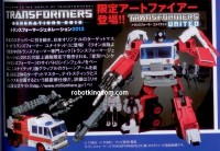 Transformers News: Figure Oh! Issue 171 Scans