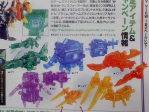 Transformers News: New Exclusive Takara Tomy Arms Microns Revealed & New G23 Guren Dragotron Image