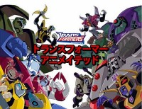 Transformers News: Takara's Animated to hit Japan in March 2010