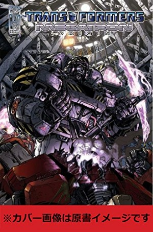 Transformers News: IDW Transformers Comics in Japanese Translation - Megatron Origin, Spotlight Shockwave & Soundwave