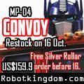 Transformers News: Robot Kingdom: Sales Newsletter #1097