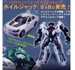Takara Tomy Website Provides Updated Info On Black Knight Dinobots And Movie Advance EX Wheeljack