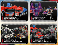 Transformers News: Takara Tomy Kre-O Transformers Website Now Live