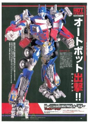 Images of Transformers Movie Masterpiece MPM-4 Optimus Prime (Takara)