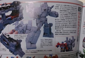 Transformers News: Takara Transformers Masterpiece MP-22 Ultra Magnus Text Translated