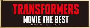 Transformers News: New Takara Tomy Transformers Movie The Best MB-12 to MB-20 Announced