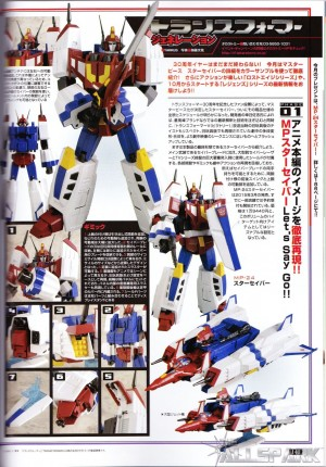 Transformers News: Hi-Res Figure King #200 & Dengeki Hobby November 2014 Scans: Masterpiece, Legends, Cloud, Lost Age