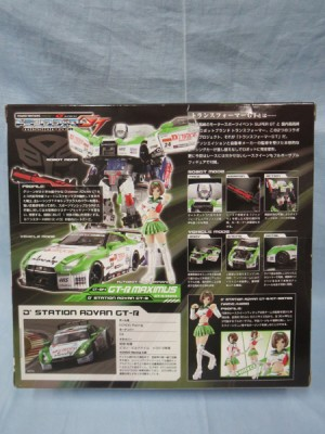 Transformers News: In-Package Images: Takara Tomy Super GT 04 GTR Maximus