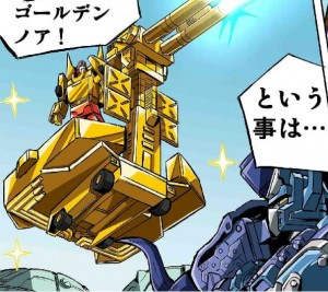 Another Manga Installment Posted Online for Selects Super Megatron