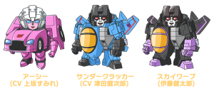 Q-Transformers Season 2 to Star Arcee, Thundercracker and Skywarp - Possible New Toys