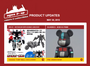 Ages Three and Up Product Updates - May 30th 2015