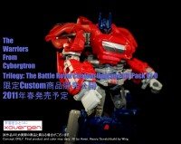 Xovergen Production Sneak Preview: The Warriors From Cyborgtron Trilogy Custom Upgrade Kit Pack V1.0