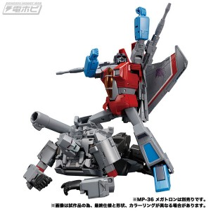 MP-52 Starscream ver.2.0 Blasts Us with New Official Stock Photos and Price