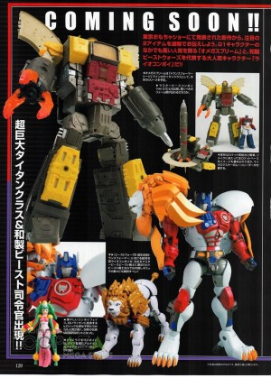 Transformers News: Figure King Magazine Scans #257 Featuring MP-47 Hound, MP-48 Lio Convoy, Studio Series, Omega Supreme, and More
