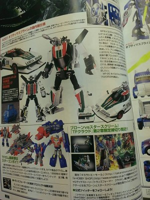 Transformers News: Figure King 194 Scans: First Color MP-20 Wheeljack, MP-22 Ultra Magnus Teaser, MP Star Saber Art and More