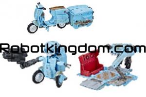 ROBOTKINGDOM.COM Newsletter #1376