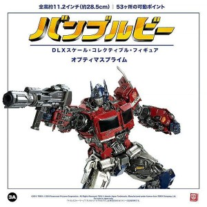 HobbyLink Japan Sponsor News - SS-47 Scavenger, SG-47 Astrotrain, & More Available Now!