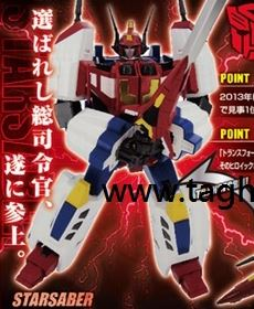 Transformers News: MP-24 Masterpiece Star Saber to be Released in March