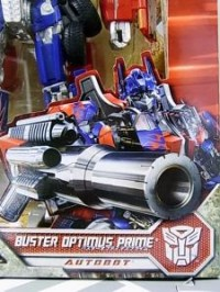 Transformers News: More Images of Takara Leader Class Buster Optimus Prime