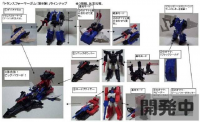 Transformers News: Kabaya Series 6 to Include Dai Atlas, Road Fire, Sonic Bomber and More