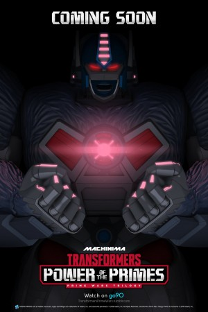 New Poster for Machinima Transformers Power of the Primes Animated Series #HasbroToyFair #NYTF