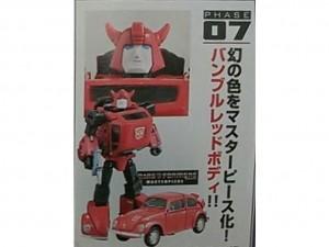 Transformers News: BBTS Sponsor News: Dragon Ball Z, Power Rangers, Transformers, Star Wars, Batman, Barbie & More!