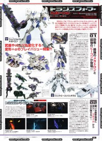 Transformers News: Figure King Scans